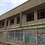 Side view of the Homaira Rahman School - Spring 2013