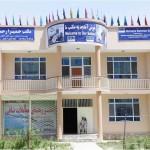 Homaira Rahman School 2014