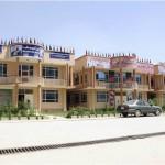 The Homaira Rahman School- Spring 2014