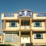 Homaira Rahman School Opens- September 2013